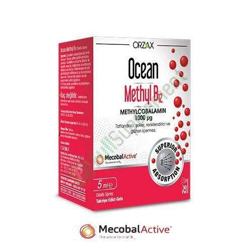OCEAN METHYL B12 SPREY 5 ML